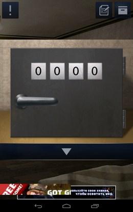 Вводим код - Doors&Rooms 2 для Android