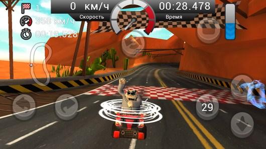 Финиш - Gamyo Racing для Android