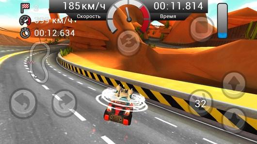 Финт - Gamyo Racing для Android