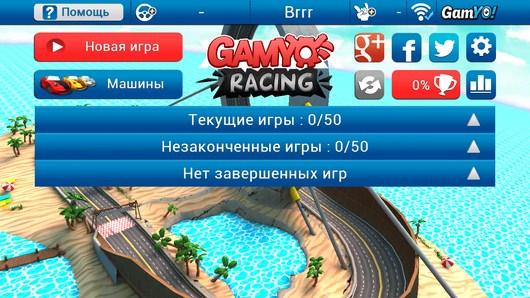 Меню - Gamyo Racing для Android