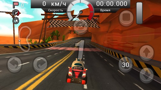 Старт - Gamyo Racing для Android