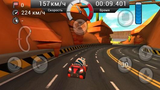 Разгон - Gamyo Racing для Android