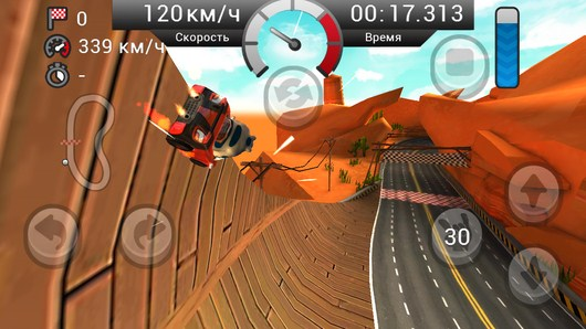Супер скорость - Gamyo Racing для Android