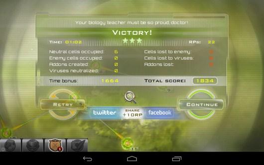 Результаты - Gelluloid для Android