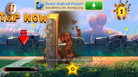 Первые ворота пробиты - Humpty Dumpty Smash для Android