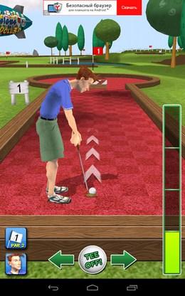 Прицеливаемся - My Golf 3D для Android