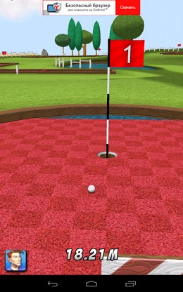 Мач возле лунки - My Golf 3D для Android