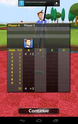 Таблица результатов - My Golf 3D для Android