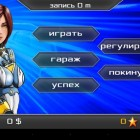 Racer XT Free – космо-драйв