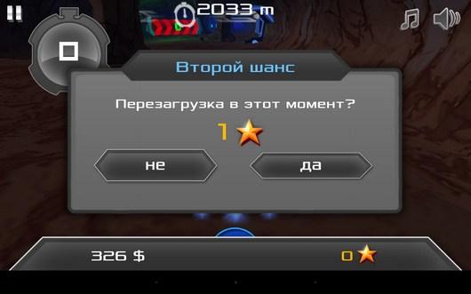 Время вышло - Racer XT Free для Android