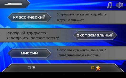 Тип игры - Racer XT Free для Android