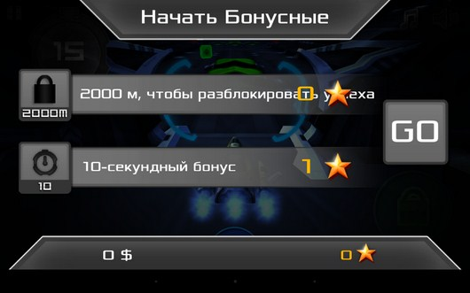 Задание уровня - Racer XT Free для Android
