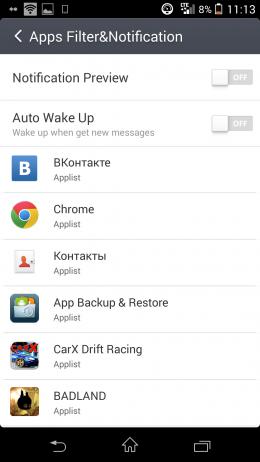 Список приложений - CM Locker для Android