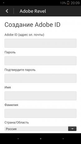 Авторизация - Adobe Photoshop Express для Android
