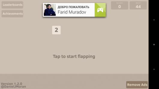 Авторизация - Flappy48 для Android