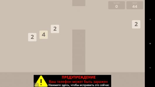 Цепочка - Flappy48 для Android