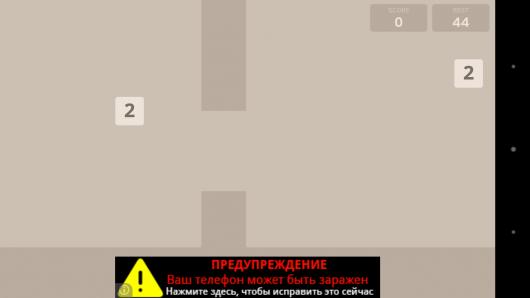 Препятствия - Flappy48 для Android