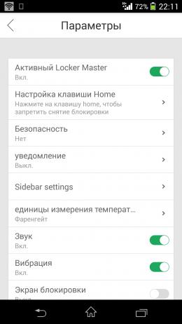 Настройки - Locker Master для Android