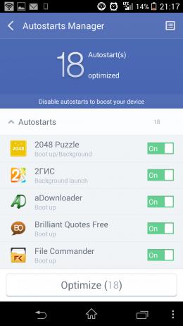 Автозагрузка - 360 Clean Droid для Android