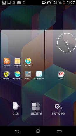 Контекстное меню - KK Launcher (KitKat Launcher) для Android