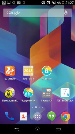 Рабочий стол - KK Launcher (KitKat Launcher) для Android