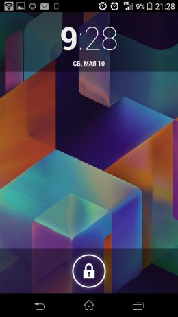 Экран блокировки - LockerPro Lockscreen для Androird