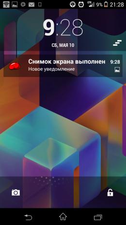 Быстрый запуск - LockerPro Lockscreen для Androird