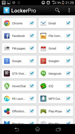 Список приложений - LockerPro Lockscreen для Androird