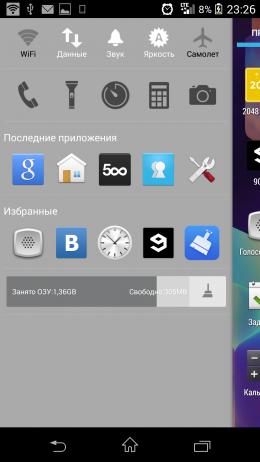 Выдвижная панель - KK Launcher (KitKat Launcher) для Android
