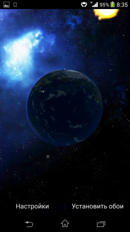 Космос - Universe 3D для Android