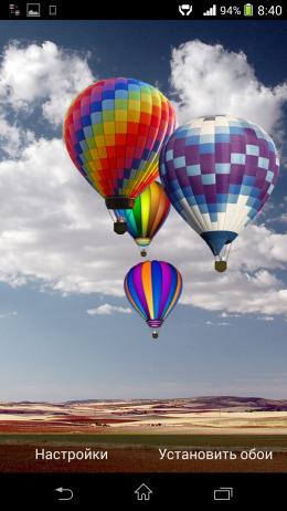 Шары в небе - Воздушные шары для Android
