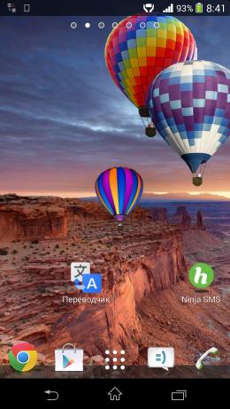 4 шара - Воздушные шары для Android