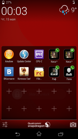 Ярылки - Snapdragon Glance для Android