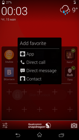 Создание ярлыка - Snapdragon Glance для Android