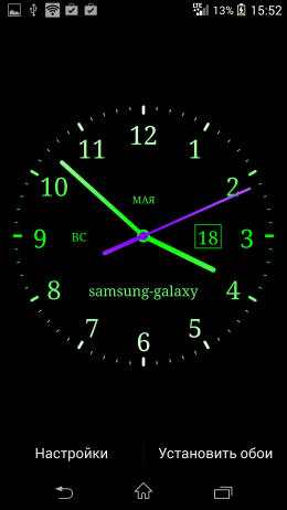 Часы - Analog Clock Live Wallpaper-7 для Android