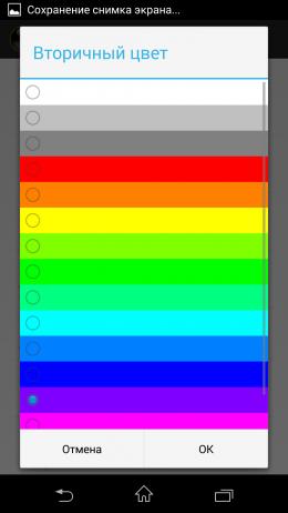 Выбор цвета - Analog Clock Live Wallpaper-7 для Android