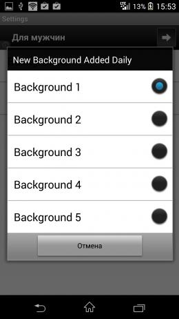 Выбор фона - Galaxy S5 Live Wallpaper для Android