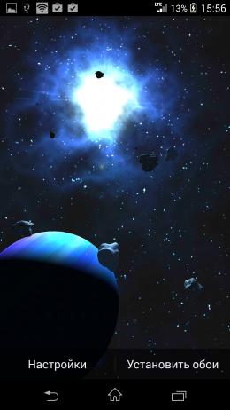 Астероиды - Asteroids 3D для Android