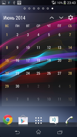 Календарь - Event Flow Calendar Widget для Android