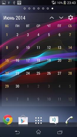 Календарь - Event Flow Calendar Widget для Android