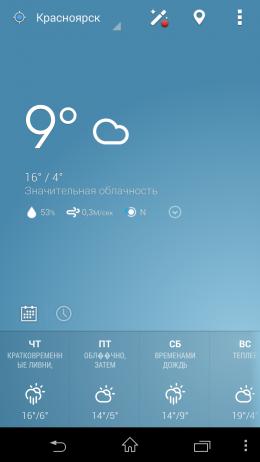 Погода - EZ Weather HD Beautiful Widget для Android