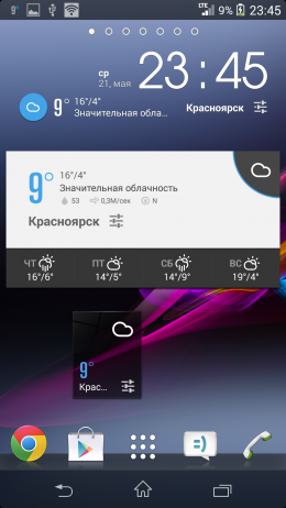 Виджеты - EZ Weather HD Beautiful Widget для Android