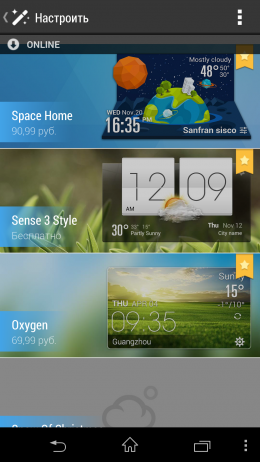 Загрузка тем - EZ Weather HD Beautiful Widget для Android