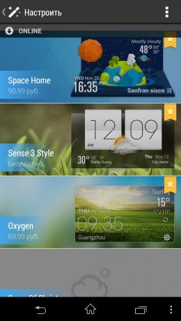 Загрузка тем - EZ Weather HD Beautiful Widget для Android