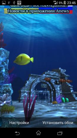 Желтая рыба - S4 Ocean Discovery Wallpaper для Android