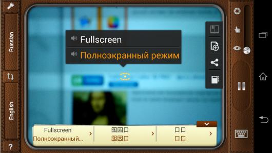 Перевод - CamDictionary для Android
