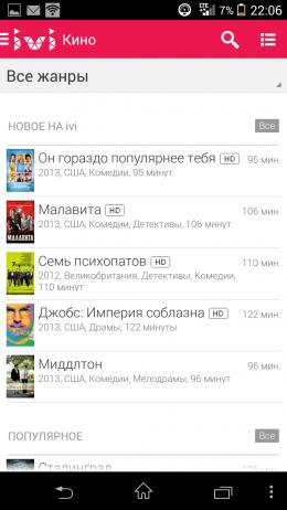 Жанры - Кинотеатр ivi.ru для Android
