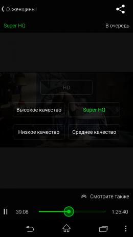 Выбор качества - Кинотеатр ivi.ru для Android