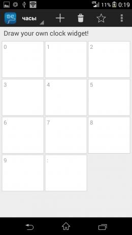 Пустой профиль - DrawTime для Android