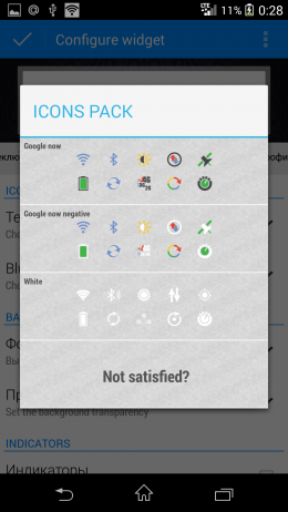 Темы - Extended Controls для Android